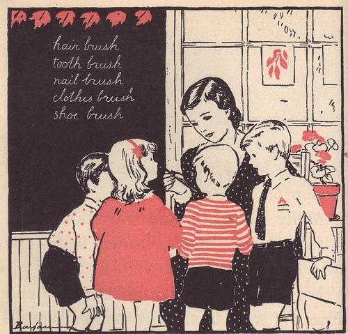 VintageSchool